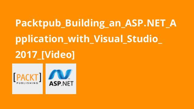 آموزش ساخت اپلیکیشنASP.NET با Visual Studio 2017